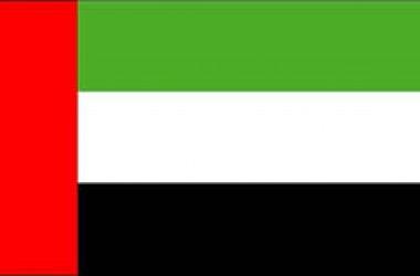 Meilleur VPN pour les Emirats Arabes Unis