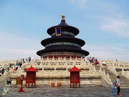 Pékin vpn