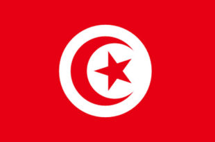 VPN Tunisie
