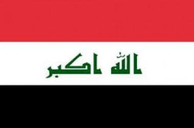 Vpn pour l'Irak