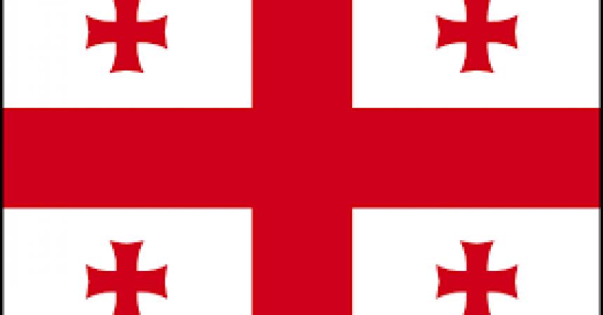 Vpn pour la Géorgie