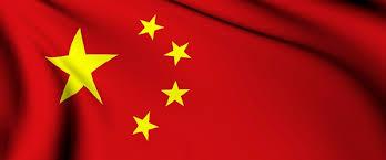 Chine IP