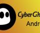 CyberGhost vpn 6 pour Android : 4 profils proposés au démarrage