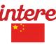 Comment accéder à Pinterest en Chine ?
