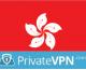 Private vpn : un nouveau serveur vpn ajouté à Hong-Kong