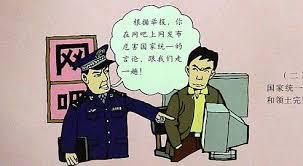 censures internet chine