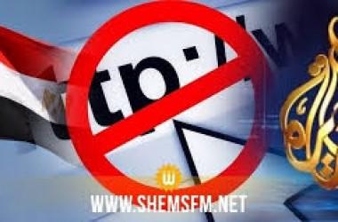 Egypte : une vingtaine de nouveaux sites bloqués !