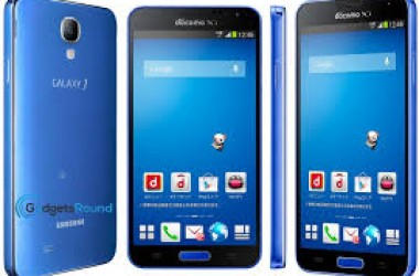 Vpn pour la gamme Samsung Galaxy J