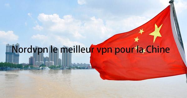 NordVPN Chine